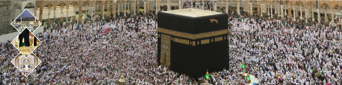 Hajj Packages 2020