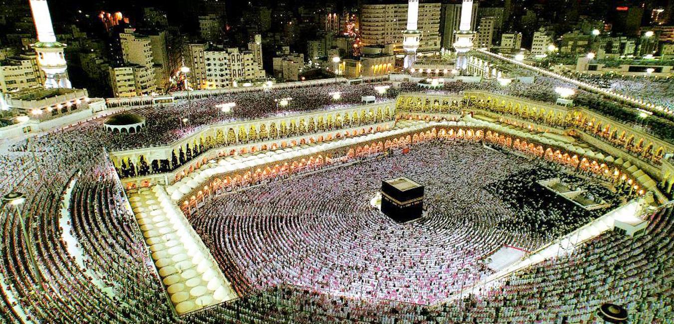 Hajj Umrah Tours