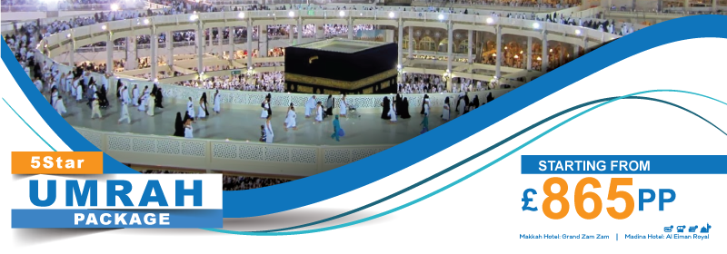 Umrah Banner: Hajj Umrah Deals Lowest Prices From London UK